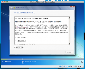 windows7installation