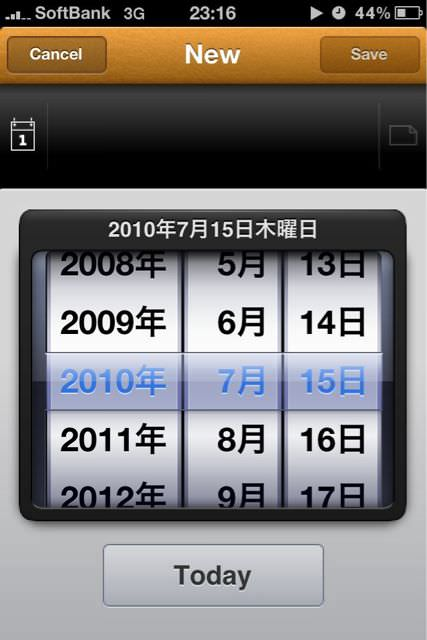 p_960_640_B4C526C4-815F-4AE0-92A4-19D47E452549.jpeg