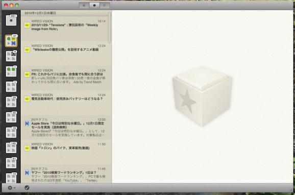 Screen shot 2010-12-01 at 16.35.01