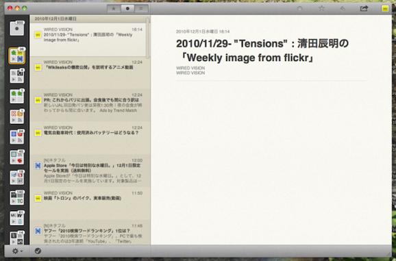 Screen shot 2010-12-01 at 16.35.23