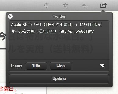 Screen shot 2010-12-01 at 20.48.04
