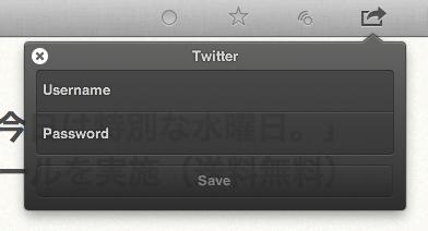 Screen shot 2010-12-01 at 20.48.16