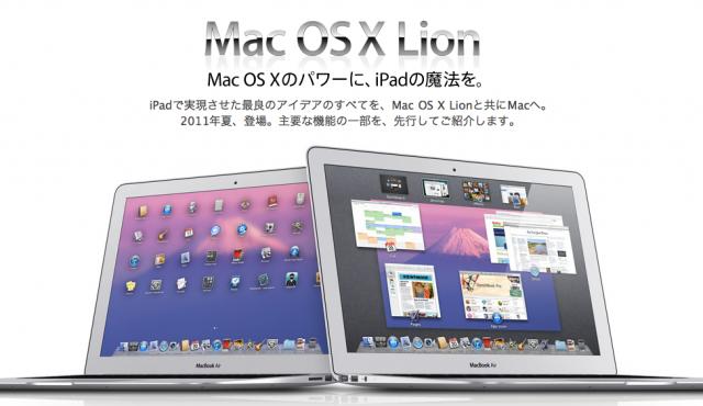 mac,os,lion