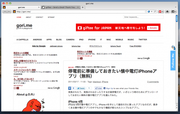Firefox 4, RC1
