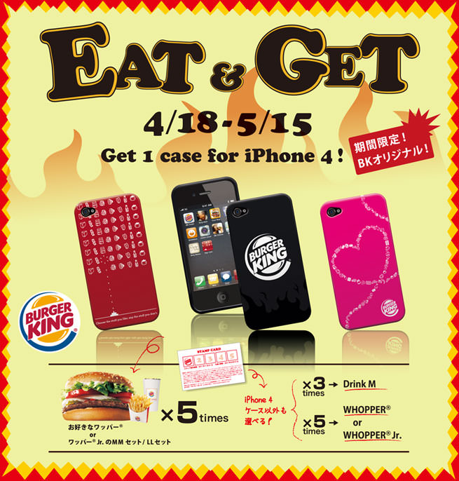burger king, iphone