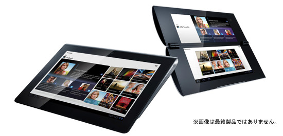 sony, タブレット