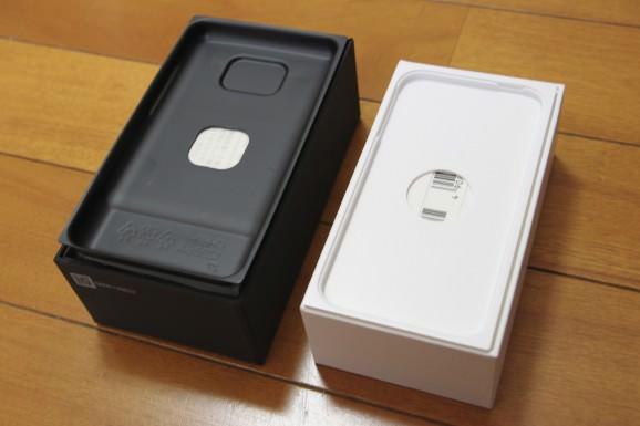 galaxy s2, iphone