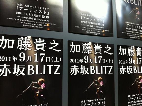 20110918-042227.jpg