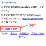 g_sync1