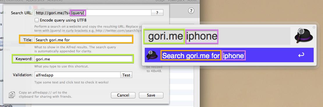 gorime_search