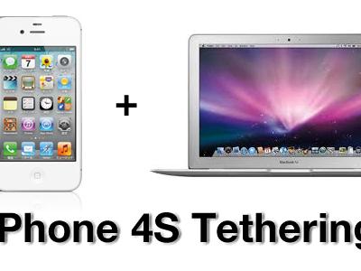 テザリング,iPhone 4S