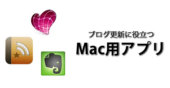mac, app