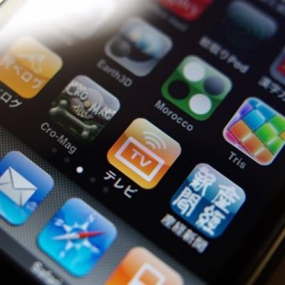 ドコモ,iPhone,販売