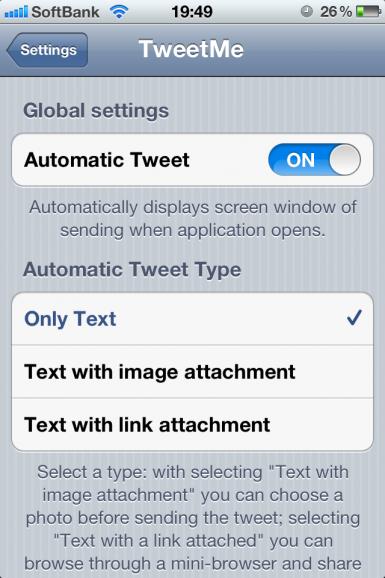 tweetme fast,twitter