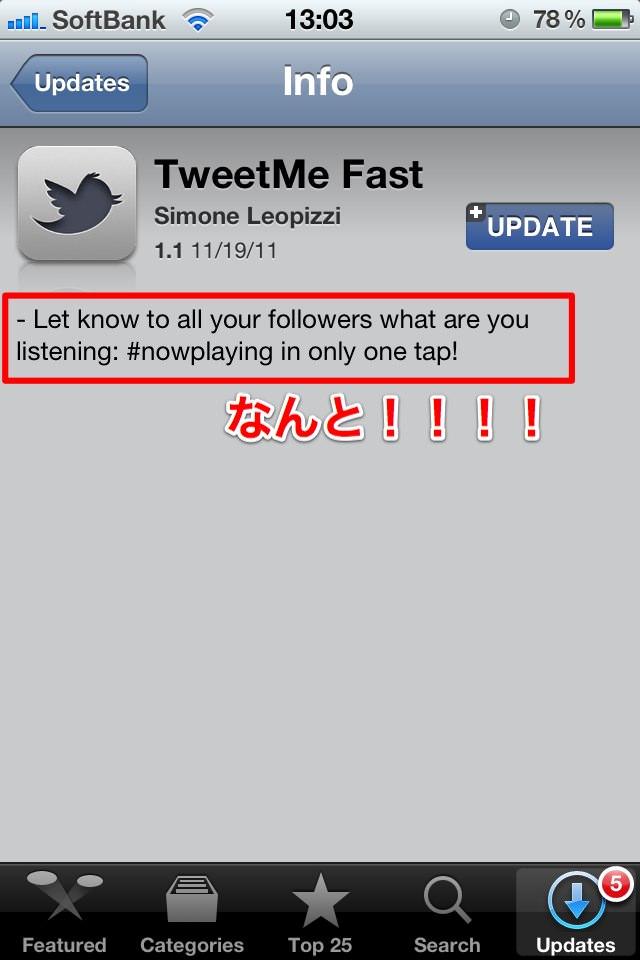 tweetme fast