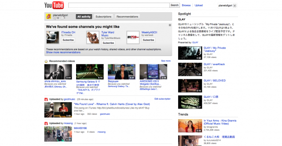 youtube,リニューアル