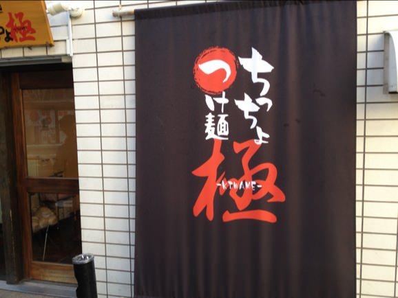 20111212-125940.jpg