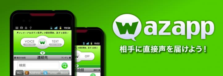 WaZapp