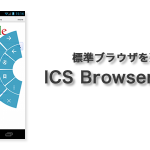 ics browser plus