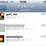 gori25th