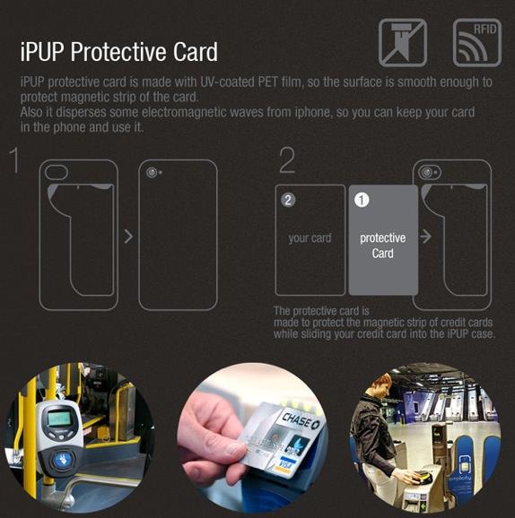 Ipup3