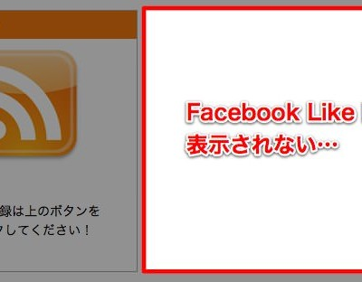likebox