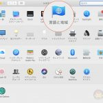 System-Preferences-language-and-area-01