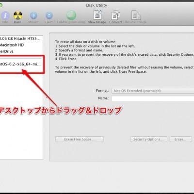 CD 焼く 方法 Mac
