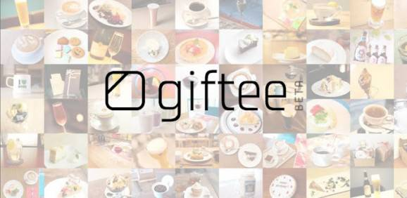 giftee android