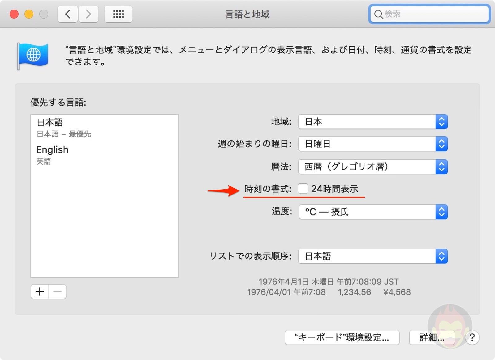 macOS-Calendar-24hour-format-01-2