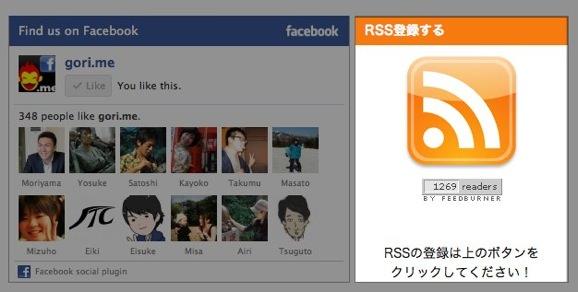 RSS gori.me