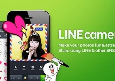 line_camera.jpg
