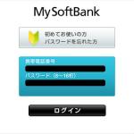 mysoftbank1