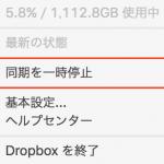 Dropbox-Settings-1