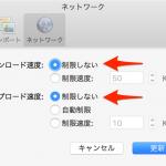 Dropbox-Settings-3