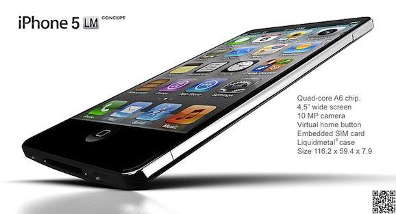 IPhone5 リキッドメタル コンセプト デザイン