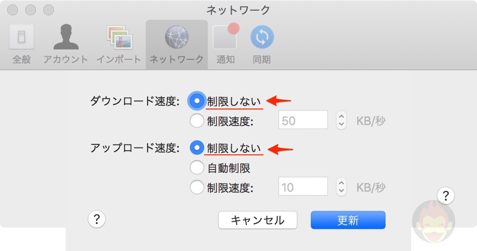 speeding-up-upload-speeds-on-dropbox-02-2