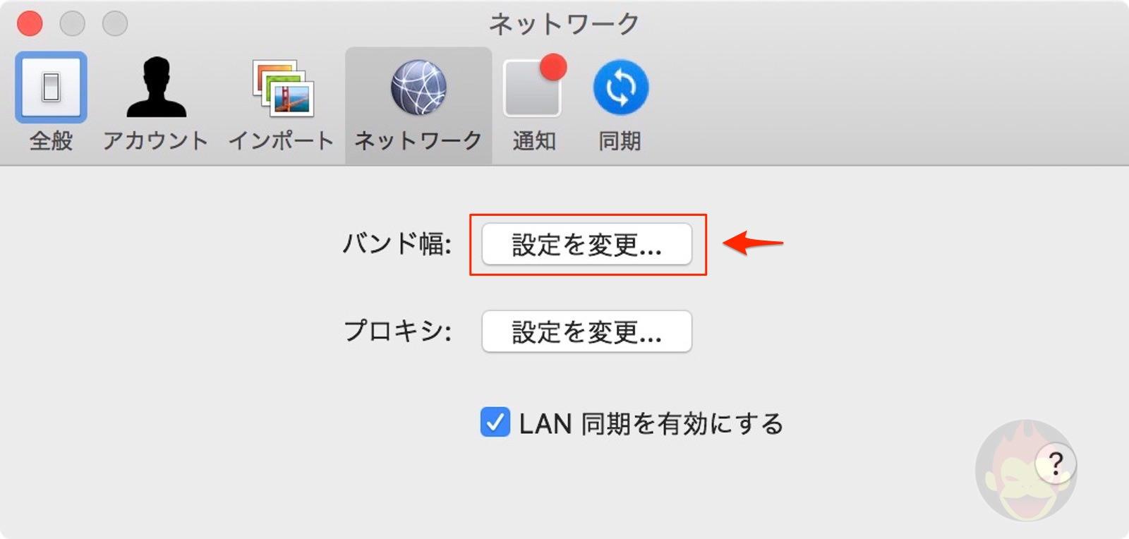 Dropboxのアップロード速度の高速化
