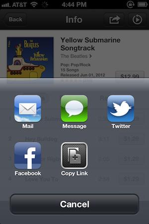 iOS 6 ベータ