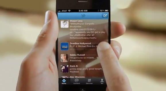 IPhone 5 透明