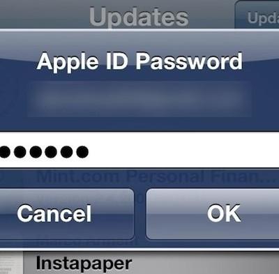 app store password