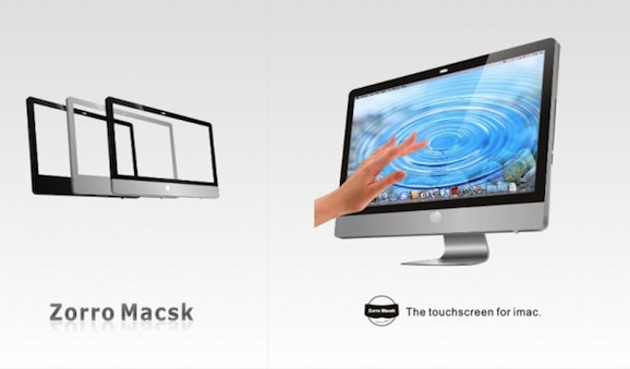 touchscreen_mac
