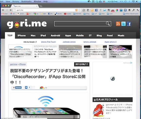 iPhone Discorecorder