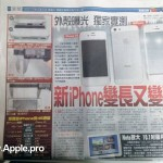 iPHone-5-Apple-Daily-001.jpg