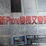 iPHone-5-Apple-Daily-002.jpg