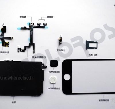 iphone 5 フロントパネル