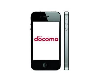 docomo_iphone5.jpeg