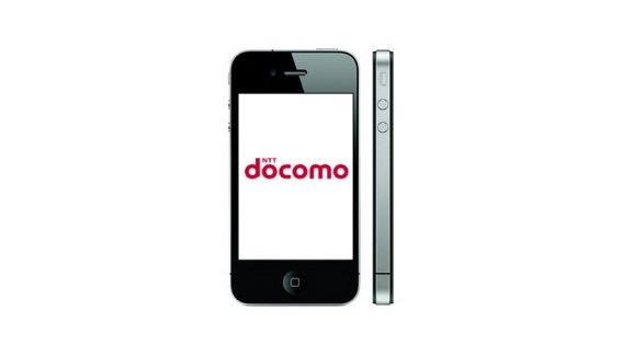docomo iphone 5
