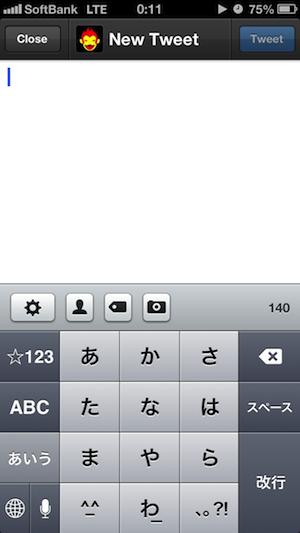 iOS 6 キーボード