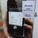 iphone5_gizmodo